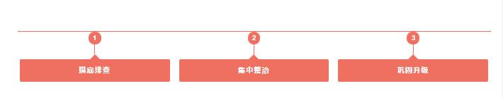 QQ图片20180408101939_副本.jpg
