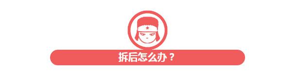 QQ图片20180408102019_副本.jpg