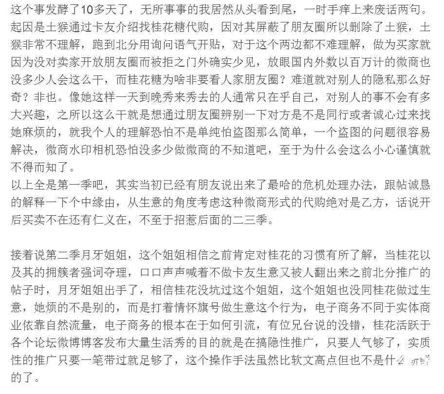 帖子1.PNG