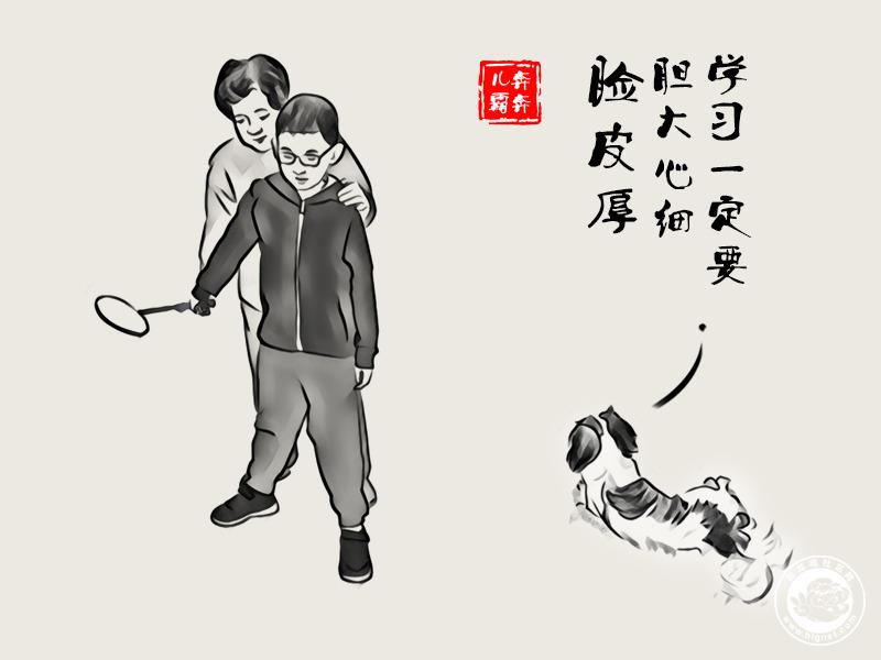 010教羽毛球_定稿.jpg