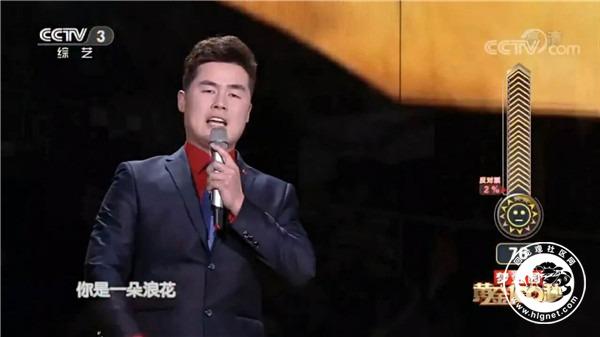 杨学超 照片_副本.jpg