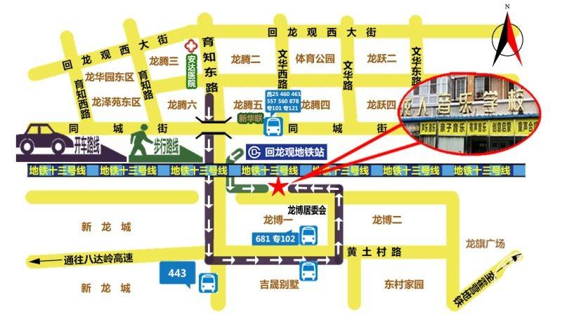 学校地图.jpg