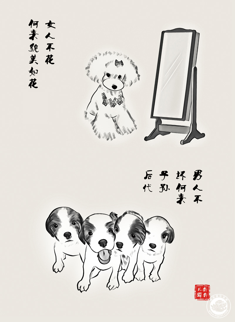 011貌美如花.jpg