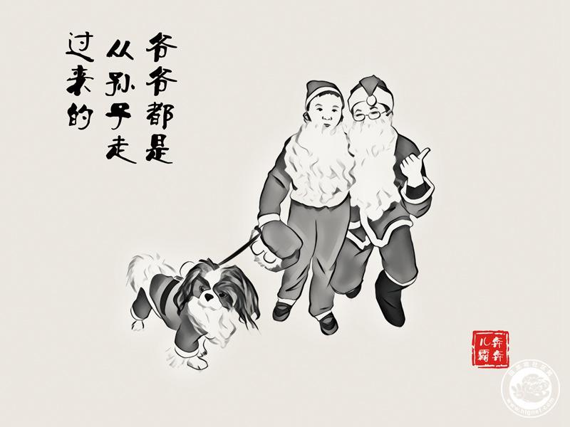 018圣诞老人.jpg