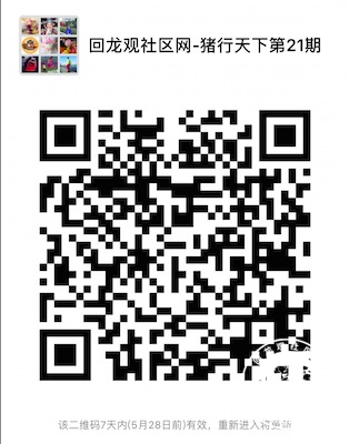 769B66D0-5552-45D0-AAEC-BCC9939D06B3.png