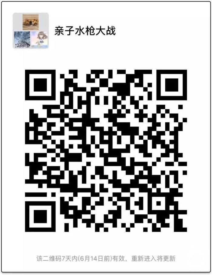 微信图片_20180607152711.jpg
