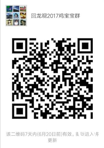CC33BABE-54A1-40A1-A795-6B284F3F6EB3.png