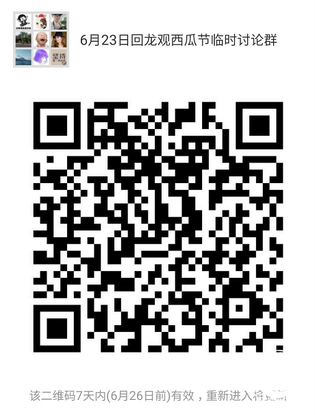 QQ截图20180619172948.png