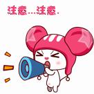回龙观社区网 暑期3版107.png