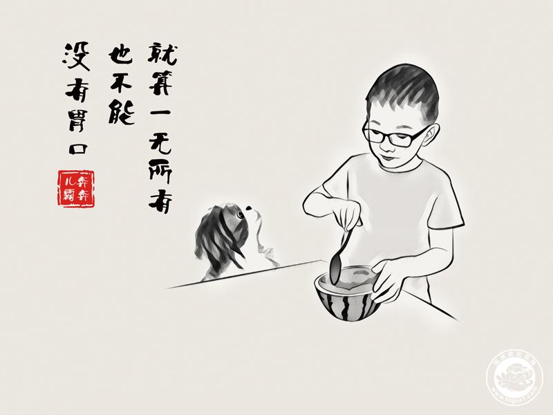 01不能没胃口.jpg