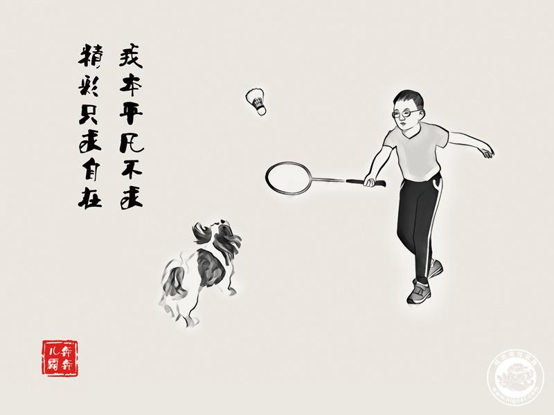 011羽毛球a.jpg