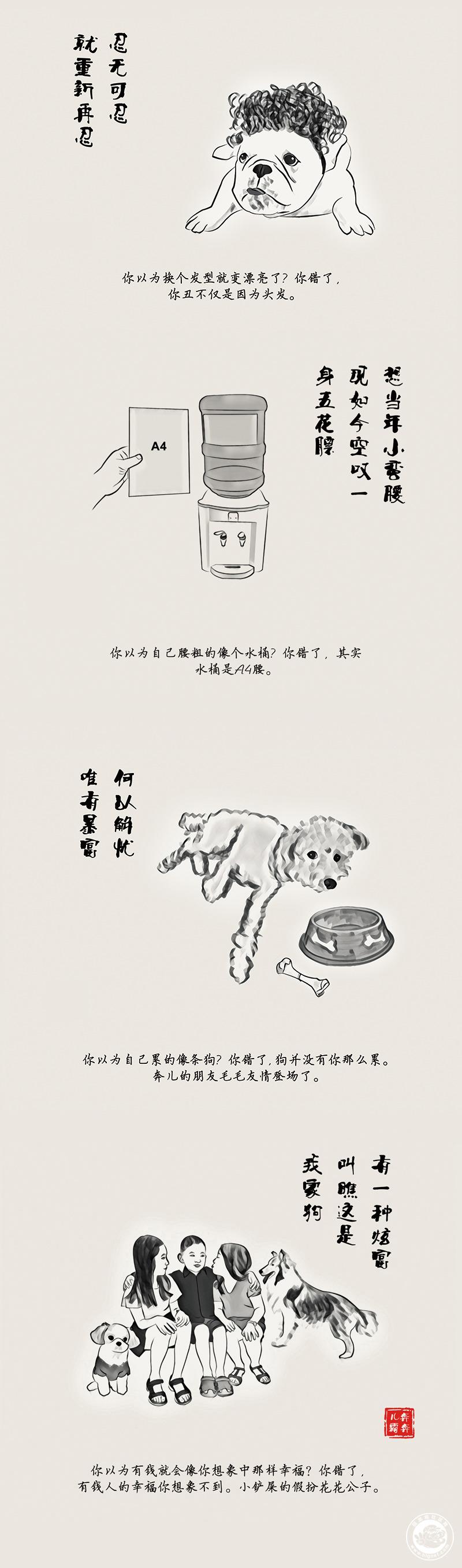 012花花公子a.jpg