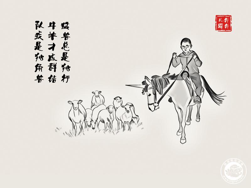 018骑马a.jpg