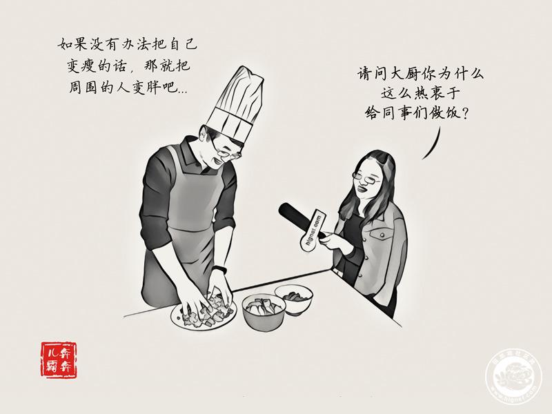 020野猪食堂s.jpg