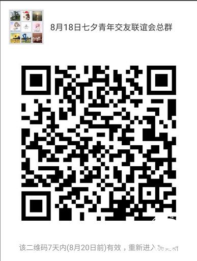 微信截图_20180813090908.png