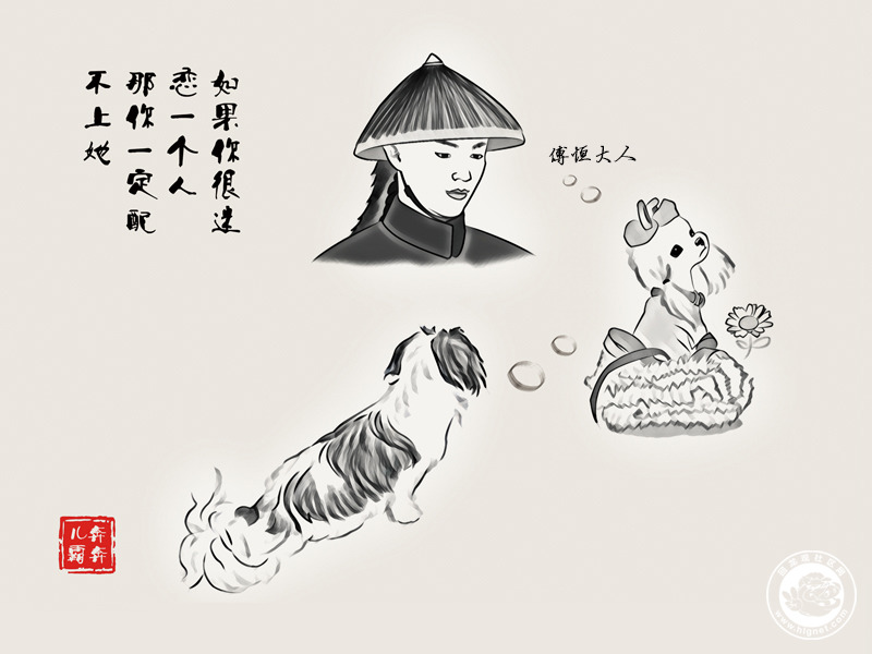 04迷恋.jpg