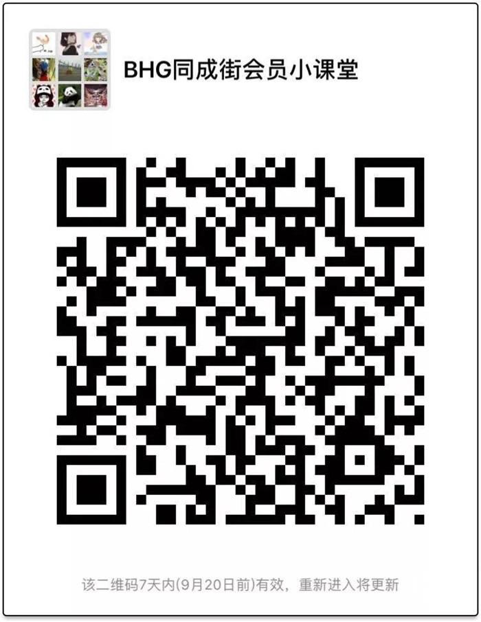 微信图片_20180914111404_副本.jpg