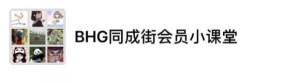 QQ截图20180914173750_副本.jpg