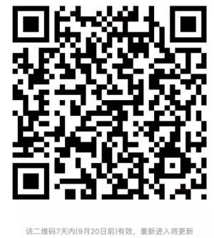 QQ截图20180914173739_副本.jpg