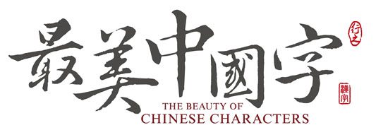 logo 全的-01.jpg
