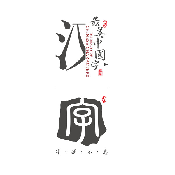 logo 全的-04.jpg
