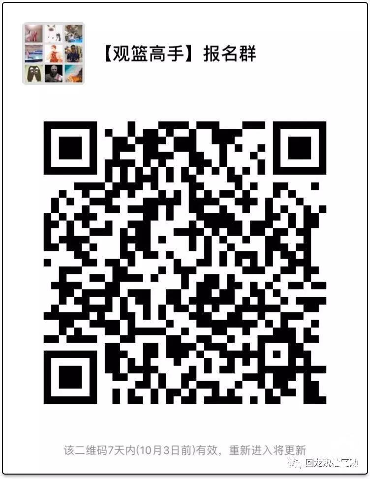 微信图片_20180927094455.jpg