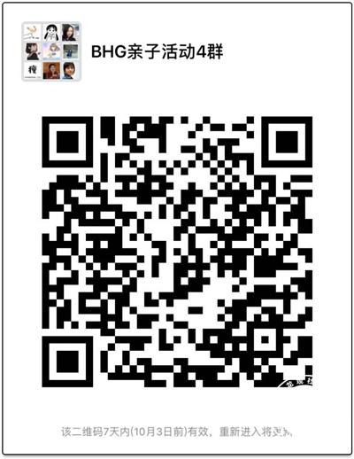 20180927112551_36_副本.png