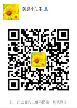 1C0C822E-18D7-4942-ADD6-615844B9DCFC.jpg