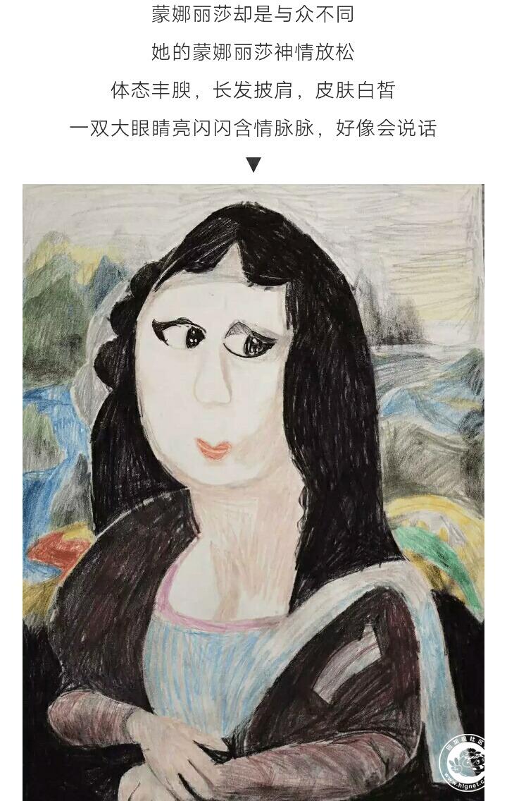 一个13岁儿童画的蒙娜丽莎,舞蹈和猫头鹰,猫头鹰已经做成抱枕出售.图片