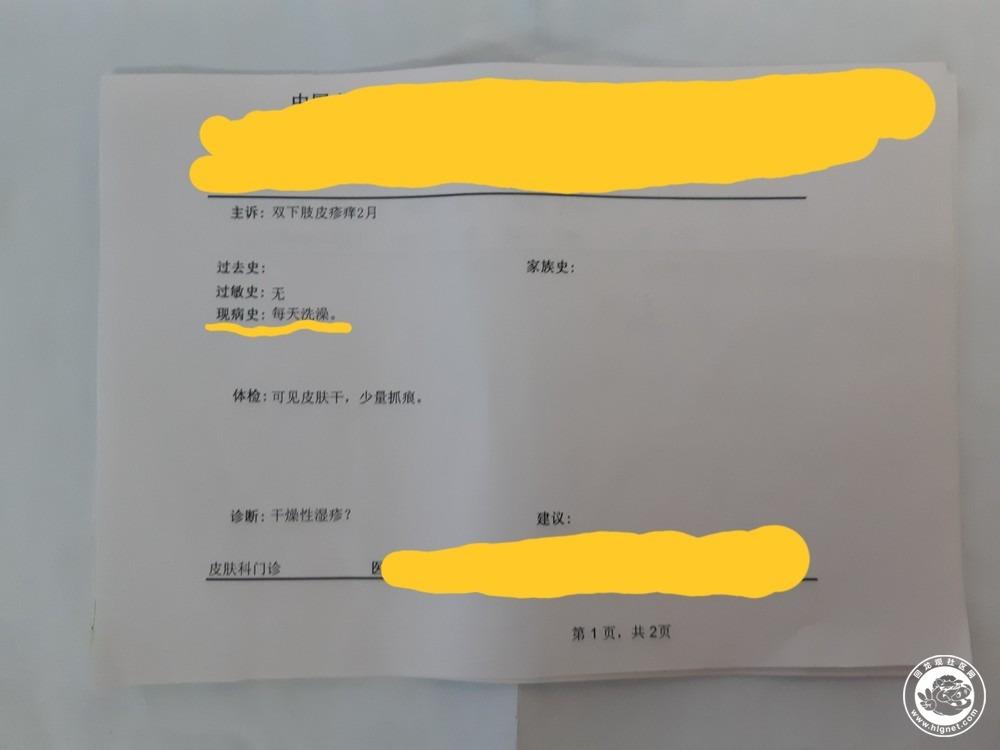 20181109_141225.jpg