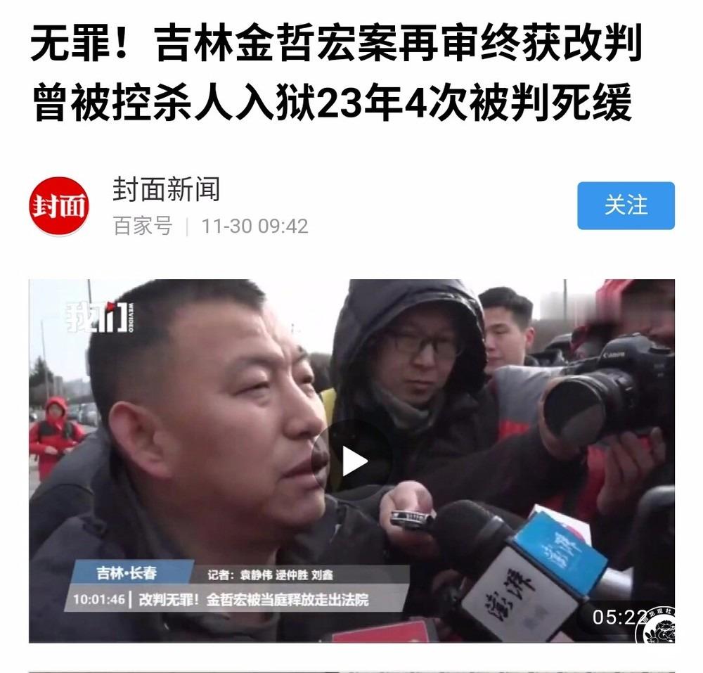 Screenshot_2018-11-30-11-12-37.jpg