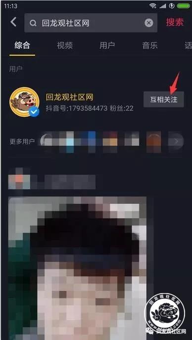 微信图片_20181214175047.jpg