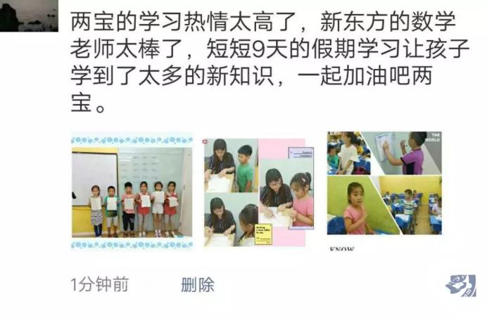 回龙观社区网新三暑期班介绍文(1)1402.png