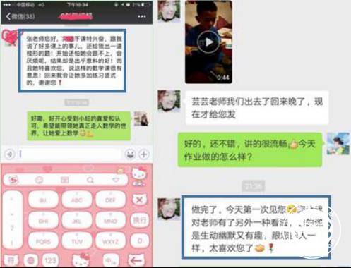 回龙观社区网新三暑期班介绍文(1)2199.png