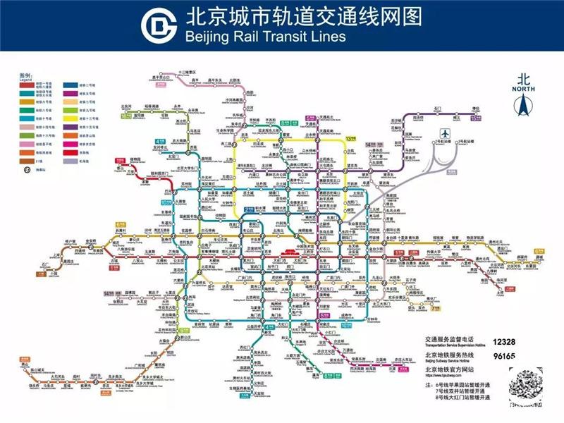 2019年最新 北京地铁全线网线路图来了 快收好!