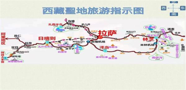 中旅总社回龙观社区居民2019年首发西藏爱心之旅行程3.20版61.png