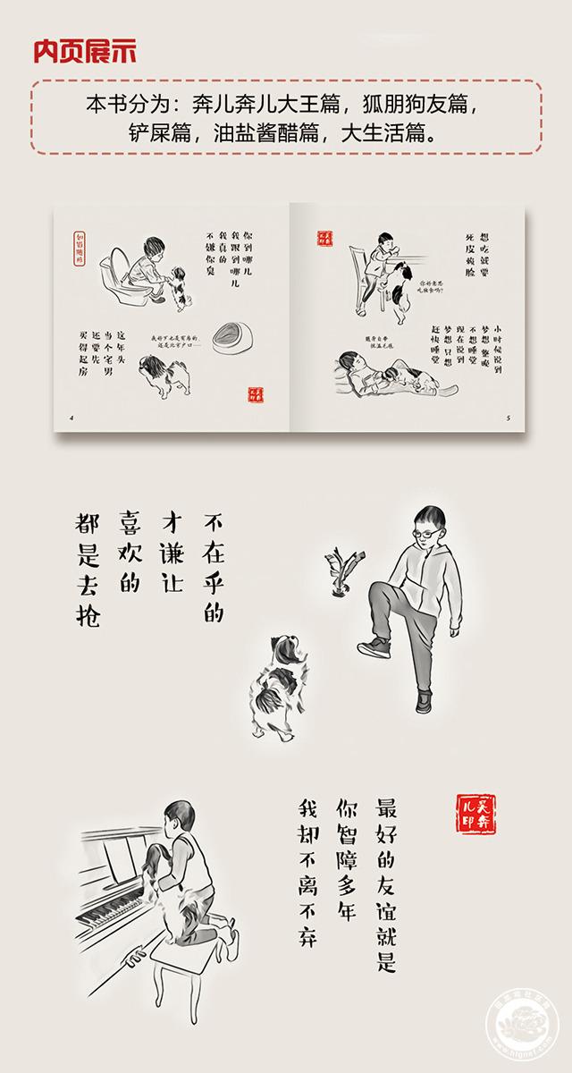 吴奔儿的拉页设计oks-2.jpg