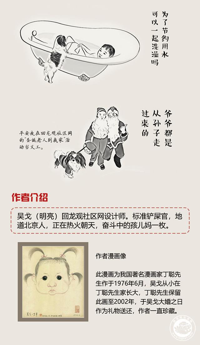 吴奔儿的拉页设计oks-3.jpg