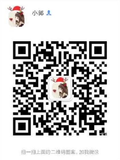微信截图_20190412093246.png