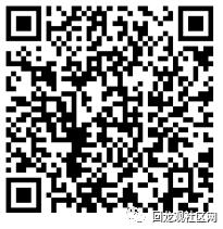 微信图片_20190415115114.png