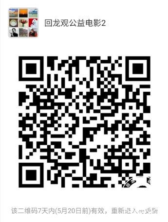 B2C50DF4-E1B3-4E1E-995E-6838E3F46BD7.jpg