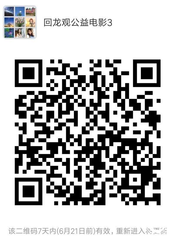 QQ图片20190614095755.jpg