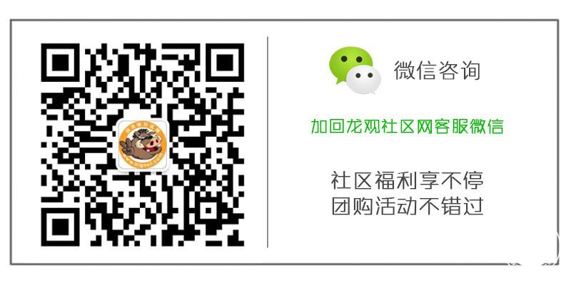 观网客服微信横版.jpg