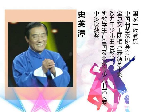 shiyingtanlaoshi.jpg