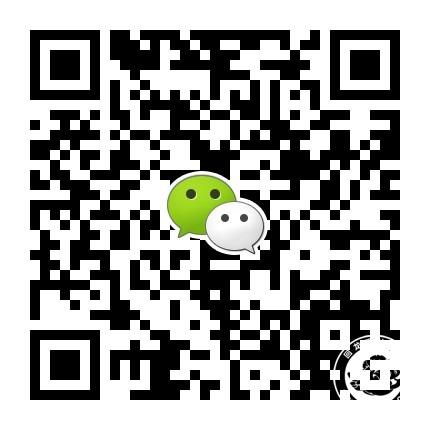 商务部微信.jpg