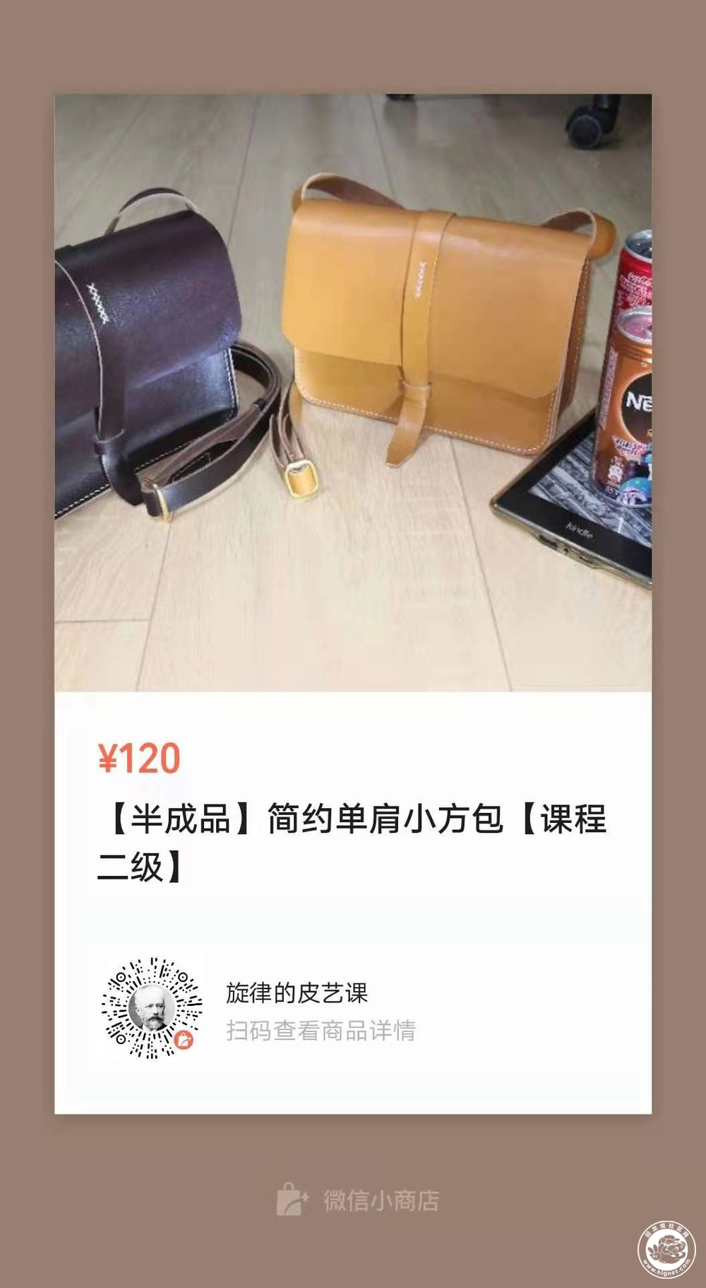 微信图片_20210421070402.jpg