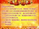 北京20中高考成绩出炉了