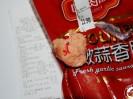 求助,求助。某红肠里吃出塑料袋,我该怎么办啊?