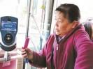 北京试点扫二维码乘公交车 通州、昌平等六区已开通