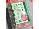 提前祝大家中秋节快乐,阖家团圆~~~源飞中秋也要回家找妈妈了,所以9月22日到9月23日放假两天,有需要肉肉的同学提前来哦~~~~
